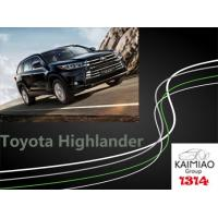 Buy cheap Toyota Highlander / Kluger Electric Power Step Running Boards With Automatic Expansion from wholesalers