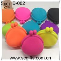 Buy cheap Lovely shape silicone coin wallet and silicone purse from wholesalers
