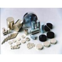 Buy cheap Cylinder NdFeB Magnet from wholesalers