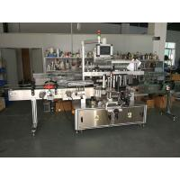 Buy cheap Self Adhesive Sticker Flat Bottle Labeling Machine High Speed 5000-1000B/H from wholesalers