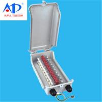Buy cheap 10 pair Distribution Box For STB Module from wholesalers