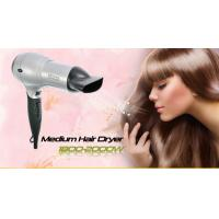 Buy cheap 2000Watt China Professional Salon Hair Dryers Price from wholesalers