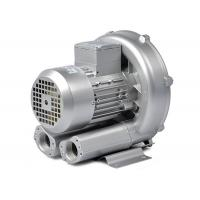 Buy cheap 3hp Ring Air Blower Two Stage Type For Aquaculture Fish Pond from wholesalers