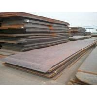 Buy cheap ASTM A242 A588 Hot Rolled Corten Steel Plate Grade A / Grade B from wholesalers
