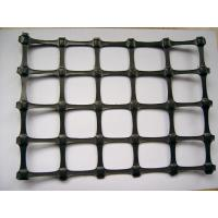 Buy cheap PP Biaxial Geogrid for Base Reinforcement,Biaxial Geogrid for Subgrade Improvement from wholesalers