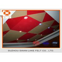 Buy cheap Patterned  Polyester Fabric Acoustic Wall Panel Eco-Friendly from wholesalers