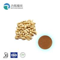 Buy cheap Brown Yellow Malt Extract Powder Anti Bacterial With 24 Months Shelf Life from wholesalers