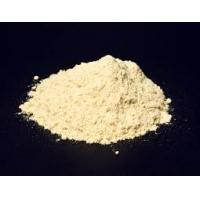 Buy cheap Choline Chloride from wholesalers