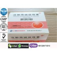 Buy cheap HCG Human Growth Hormone Peptide 15 Minutes Rapid Pregnancy Test 5000iu / Vial from wholesalers
