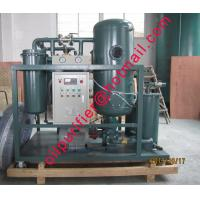Buy cheap Vacuum Turbine Oil Purification machine with Flow Rates Range From 100 to 1000 GPM, moisture, particle, Varnish Removal from wholesalers