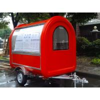 Buy cheap Round Shape Stainless Steel Factory Food Cart Trailer Refrigerator from wholesalers