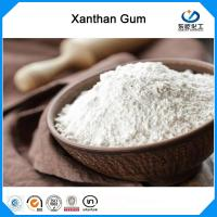Buy cheap 200 Mesh Food Grade Xanthan Gum With High Purity Halal Certificated from wholesalers