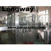 Buy cheap Glass bottle beer filling machine/ Equipment ,  beer filler ,  beer machine ,  beer bottling machine ,  beer bottler ,  beer packing machine from wholesalers