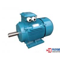 Buy cheap Small 2 Pole Low Voltage Electric Motor Efficiency 380V 50HZ For Mining Industrial from wholesalers