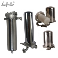 Buy cheap Cylindrical 1mm SUS304 Stainless Steel Air Filter Housing from wholesalers