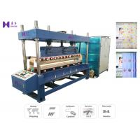 Buy cheap 1200 PCS / H High Frequency Welding Machine 35KW For Plastic Window Curtain from wholesalers