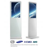 Buy cheap 32 inch advertising display,new design,white color,Android Wireless Wifi Remote from wholesalers