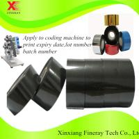 Buy cheap packag and printing material  FC2/FC3  hot stamping foil jumbo roll coding hot foil from wholesalers