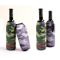 Buy cheap Camouflage anti-collision Neoprene Wine Cooler,bag/cup/red wine holder product