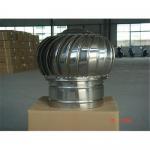 Buy cheap Attic turbine ventilator from wholesalers