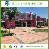 Buy cheap prefab hotel ready made container house with comfortable sleeping rooms from wholesalers