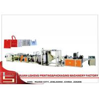 Buy cheap Full Auto Multifunctional Non Woven Bag Making Machine For Flat Bag / Handbag from wholesalers