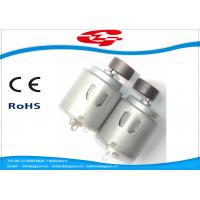 Buy cheap 3-12v Permanent Magnet Motor , Mini PMDC Motor S18 For Children Toys And Massage from wholesalers
