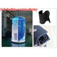 Buy cheap High Definition lightWeight 3mm Flexible LED Screen For Video , Energy saving from wholesalers