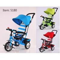 Buy cheap children baby tricycle kid toys girl tricycle baby tricycle with canopy from wholesalers