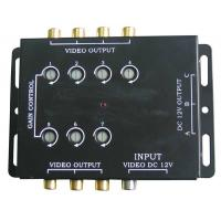 Buy cheap 7 channel Video Amplifier from wholesalers