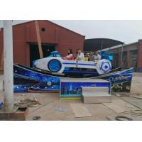 Buy cheap Sliding Model Pirate Ship Amusement Ride BV Certification With Landing Platform product