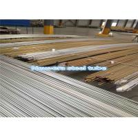 Buy cheap Galvanized Seamless Cold Rolled Steel Tube EN10305 - 4 E355 +N For Hydraulic Systems from wholesalers