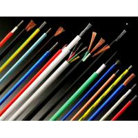 Buy cheap Low Voltage Electric Wires cables H05V-K/H07V-K 450/750V 0.5mm,0.75mm,1.0mm flexible cable building wires RV from wholesalers