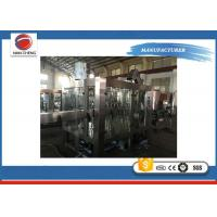 Buy cheap Wine Drinking Glass Bottle Filling Machine 6000BPH High Filling Precision from wholesalers