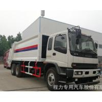 Buy cheap 18000L Japan ISUZU small compactor garbage collection truck for sale whatsapp15897647052 from wholesalers