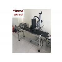 Buy cheap High Resolution UV Inkjet Printer 0 - 65 M/Min Speed With Four 70mm High Printheads from wholesalers
