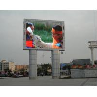 Buy cheap Multi Media P16 Outdoor Full Color LED Display IP65 Large Led Video Wall Panels from wholesalers