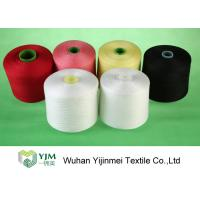 Buy cheap 2017 Coloful spun dyed yarn with paper/ plastic cone  made in China product