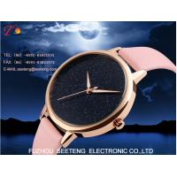 Buy cheap Simple and clean starry sky dial golden alloy case lady watch with colorful pu leather strap from wholesalers