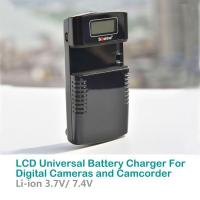 Buy cheap LCD Universal Battery Charger For Digital Cameras and Camcorders| M20 from wholesalers