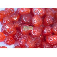 Buy cheap Preserved Red Organic  Freeze Dried Fruit Cherries Rich In Phytonutrients from wholesalers