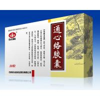 Buy cheap Tongxinluo Capsule from wholesalers