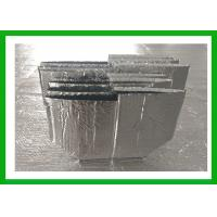 Buy cheap 3D Cool Shield Foil insulating liner Bubble Box With Durable Hard Liner from wholesalers