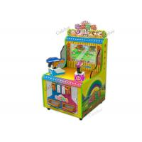 Buy cheap Coin Operated Arcade Happy Farm Amusement Game Machine for Children Entertainment from wholesalers