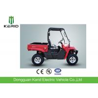 Buy cheap Heavy Duty Payload 700cc ATV Utility Vehicle Gasoline Dynamic Power EPA Approval from wholesalers