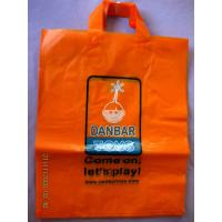 Buy cheap Clothes Packaging Soft Loop Handle Bag With Customized Logo / Retail Shopping Bag from wholesalers