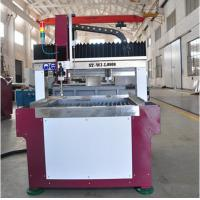 Buy cheap 37KW water jet cutter with cutting size 800*800mm for metal sheet from wholesalers