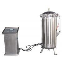Buy cheap industrial Water Immersion Test Equipment Waterproof Ipx7 Ipx8 Test Chamber from wholesalers