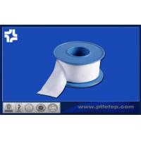 Buy cheap Expanded 100% not aging / nonstick ptfe sealing tape, acid and alkali resistant product