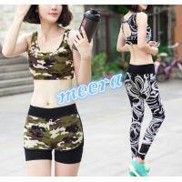 Buy cheap Yoga gym suit camouflage suit three female sports running tight clothing high elasticity X from wholesalers